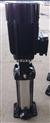 张家港市恩达牌锅炉给水泵JGGC8-8X18