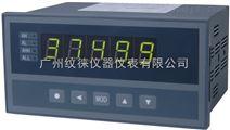 XSM/C-H1GB1V1N数字显示仪