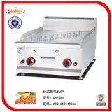 GH-586杰冠+台式燃气扒炉/酒店设备/西式快餐设备/电饼档/铁板烧
