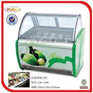 冰淇淋展示柜/蛋糕柜/保玻璃展示柜/制冰机/厨房冷柜/制冷设备