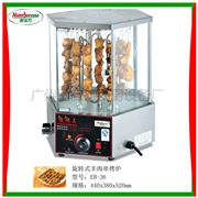 EB-36旋转式羊肉串烤炉/烧烤炉/烤串炉/小吃设备