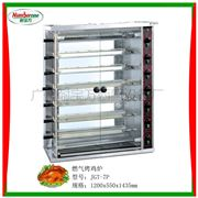 JGT-7P燃氣烤雞爐/烤全羊爐/烤鴨爐/烤豬爐/燒烤設備/燒烤爐