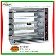 JGT-5P燃气烤鸡炉/烤全羊炉/烤鸭炉/烤猪炉/烧烤设备/烧烤炉