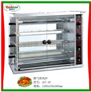 JGT-4P燃气烤鸡炉/烤全羊炉/烤鸭炉/烤猪炉/烧烤设备/烧烤炉