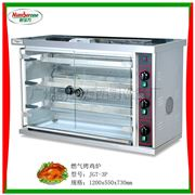 JGT-3P燃气烤鸡炉/烤全羊炉/烤鸭炉//烤全猪炉/烧烤设备/烧烤炉