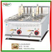多功能煮面炉设备