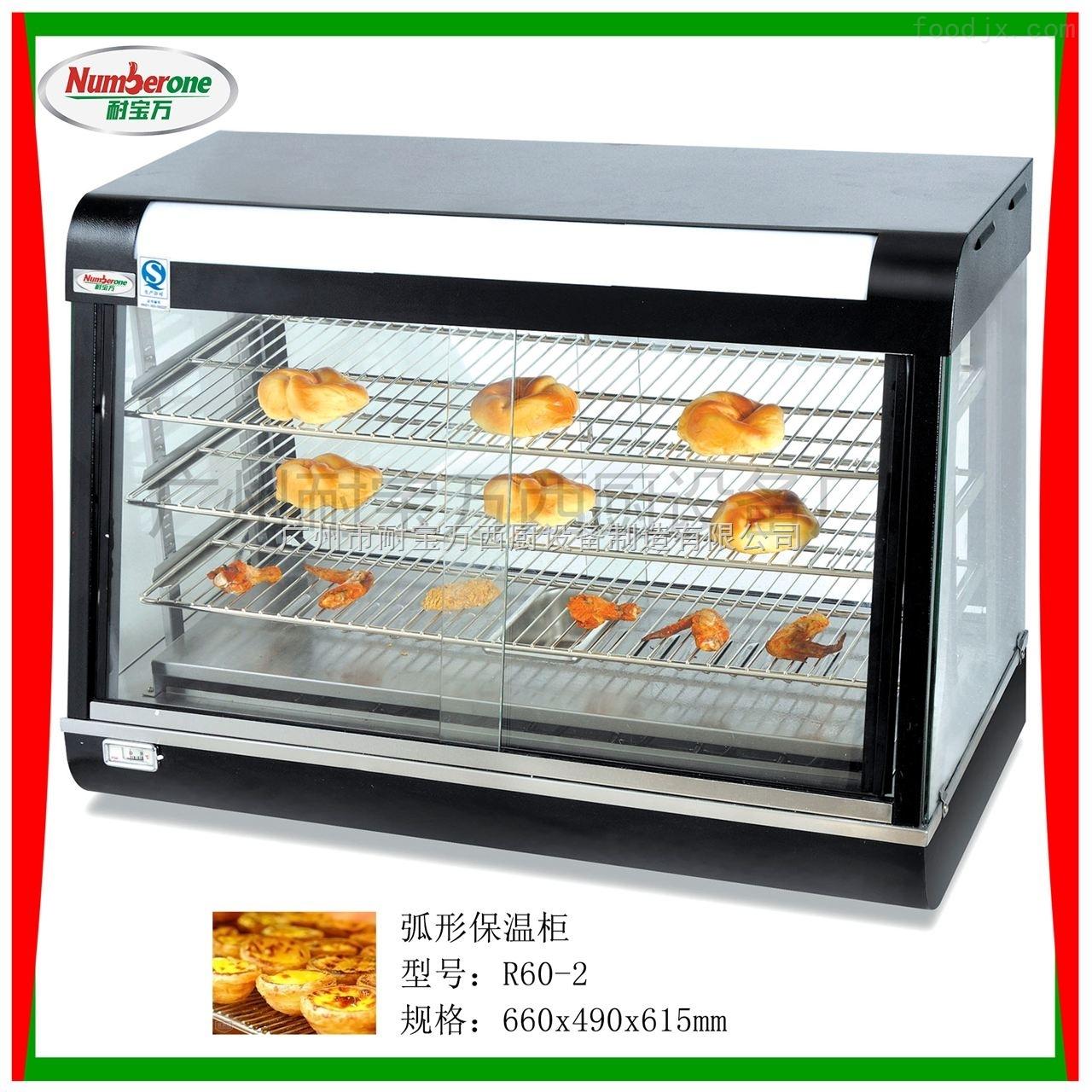 食品保温展示柜