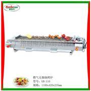 GB-110电热无烟烧烤炉