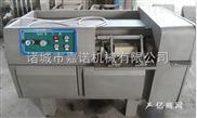 JN-350-全自动牛肉切丁机