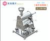 广州雷迈菌丝超微粉碎机振动磨价格