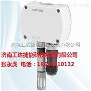 QFA4171D温湿度传感器