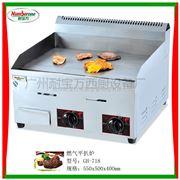 GH-718燃气平扒炉/油炸锅/煎饼炉/燃气扒炉/炸炉