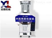 商用无尘煎药机_不锈钢自动煎药包装机