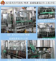 玻璃瓶碳酸飲料灌裝生產線