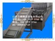 国内环保节能型的微波烘干设备厂家