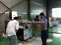 新疆狗粮生产设备多少钱