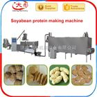 厂家直销大豆组织蛋白人造肉加工设备生产线