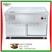 EG-88立式电平扒炉(铁板烧)/手抓饼