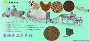 供应宠物狗粮生产线、宠物饲料加工设备