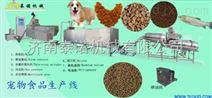 供應寵物狗糧生產線、寵物飼料設備.生產廠家