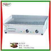 EG-820电平扒炉/煎饼机/小吃设备