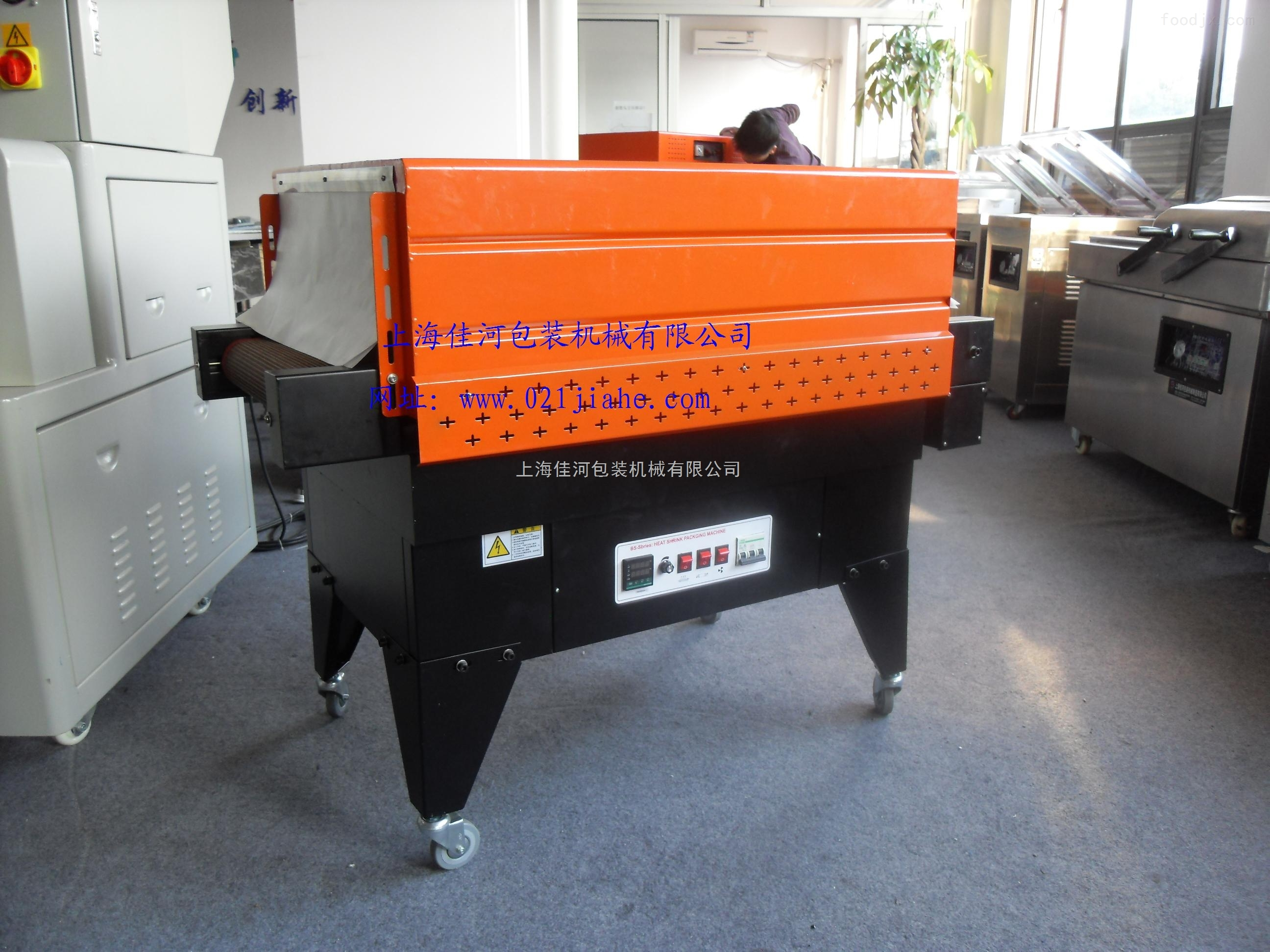 BS-400型熱收縮膜包裝機