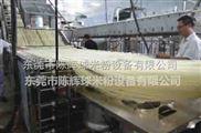 大型米粉机械鲜湿米粉生产线用人少大产量