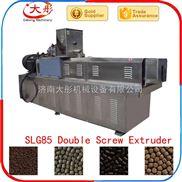 SLG85-膨化鱼饲料加工机械设备厂家价格