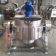 特价批发襄阳电加热可倾式夹层锅 电炒锅 蒸煮设备