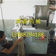 不锈钢商用米线机全自动型