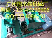 湖南省小功率飼料膨化機 時產100公斤魚飼料膨化機