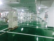 武汉大型工业除湿机