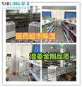 武汉制药车间除湿机,制药行业专用除湿机设备