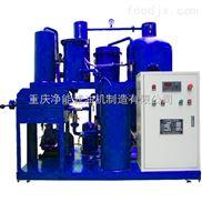 多功能滤油机,复合式滤油机