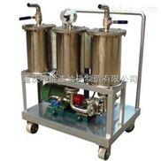 不锈钢推车式滤油机