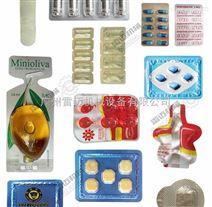 小型铝塑泡罩包装机可用PVC和PET材料