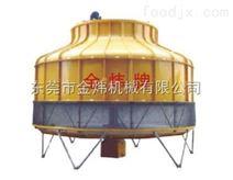 廣州冷卻塔 金煒機械