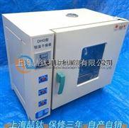 电热鼓风干燥箱现货秒发_101-3鼓风干燥箱(烤箱)特价_实验专用鼓风烘箱