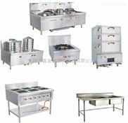 厦门厨房设备厦门厨具不锈钢厨具灶具通风设备制冷设备