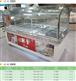 LC-A1凉菜柜展示柜