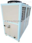 东莞工业风冷冷水机