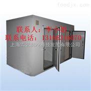 建造食品双温冷库多少钱一平方、食品双温冷库安装、食品双温冷库维修