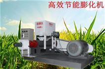 節能環保食品膨化機