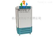 厂家热卖PGX-150B光照培养箱工作原理
