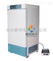 厂家直销霉菌培养箱MJX-2000S微生物细菌培养箱
