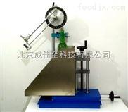 北京玻璃瓶抗机械冲击测定仪