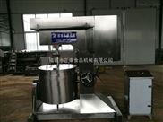 DJ-300-打浆机大型变频调速鱼丸打浆机