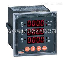 热电阻输入温度巡检仪