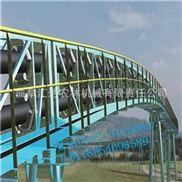 圆管带式输送机 环保管状输送机 管状运输机 徐
