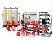 陽泉家用純凈水設備定制 大型生物醫藥純凈水設備供應